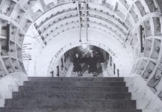 4. An entrance staircase